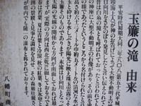 Imgp7464