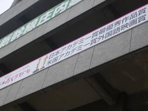 Okuri_017