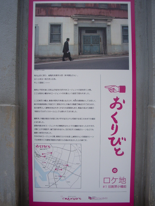 Okuri_025