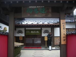 Okuri_031