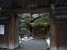 Okuri_034