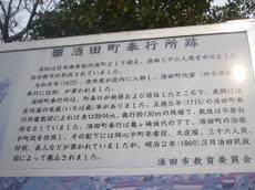 Sakata_011