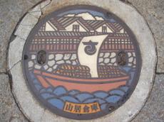 Sakata_017