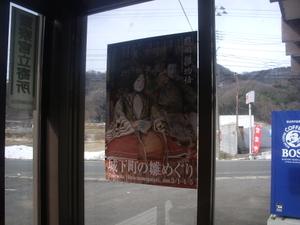 Okyakusan_011