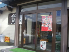 Okyakusan_013