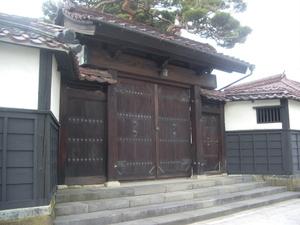 Sakata_019