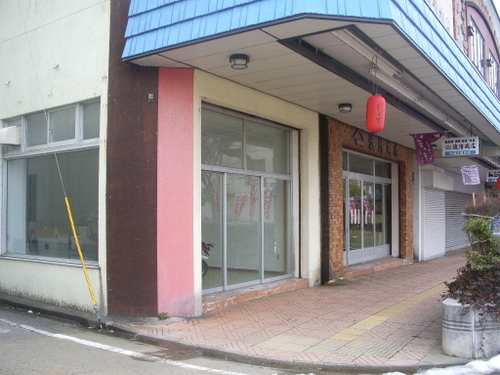 Sakata_022