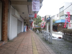 Sakata_024
