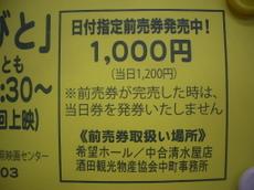 Fu5_005_3