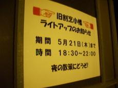 Fuku5_082