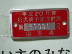 Fuku6_002