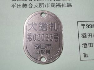 Fuku6_003