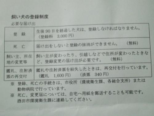 Fuku6_004
