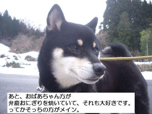 Onigiri_2