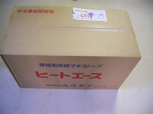 Imgp3583